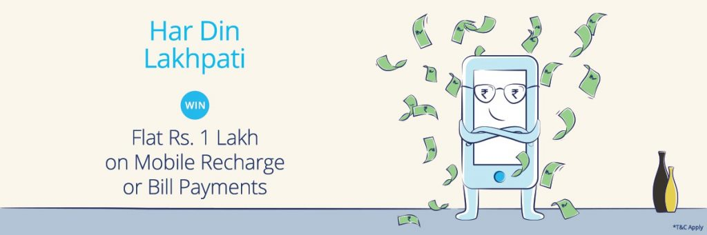 Paytm Recharge Coupons