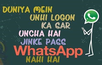 Whatsapp Profile Pic DP For Whatsapp HD Wallpaper - Top best cool funny whatsapp display profile dppictures for boys