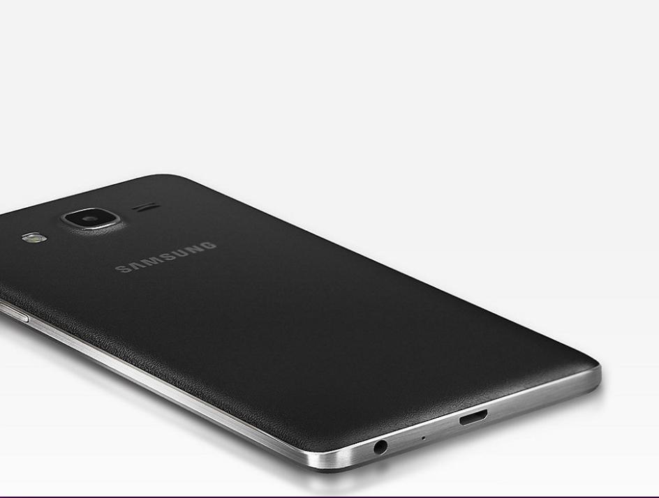 Samsung Galaxy On5 Price