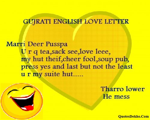 Funny Love Status English