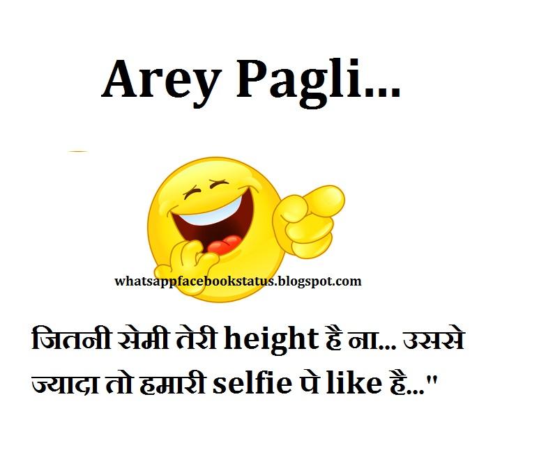 flirt status in hindi for whatsapp some love