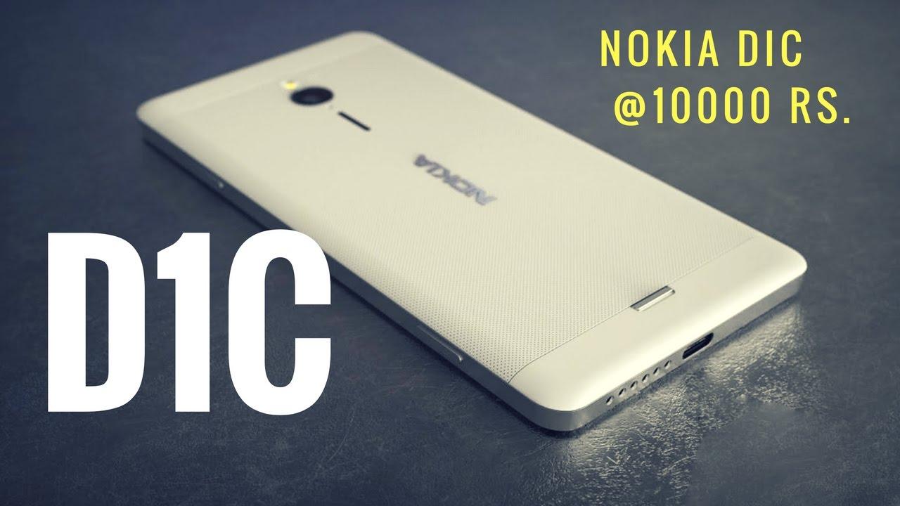 Nokia D1C Price