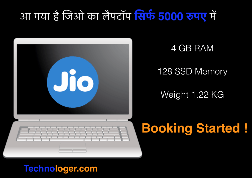 Reliance Jio Upcoming Services